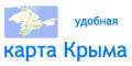 удобная карта Крыма